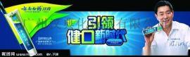 广州高质量云南白药牙膏订做,供应各大超市
