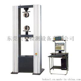 微机控制保温材料复合板试验机 BK-WL-100KN