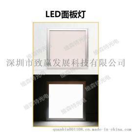 致赢LED面板灯高档的室内照明灯具40W正白