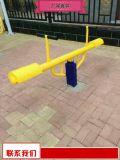 公園健身器材質量好 學校健身器材批發