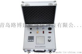 LB-3JM分光打印二合一空气检测仪 路博直销
