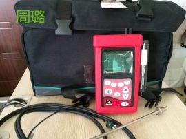 烟气分析仪KM950手持式仪器分析