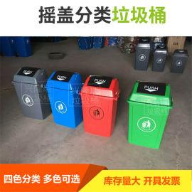 丹东分类垃圾桶厂家_物业环卫办公用-沈阳兴隆瑞