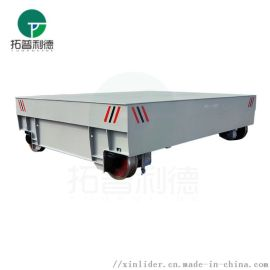 电缆卷筒式升降车 电动平板车收放线装置