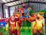 荥阳市大型熊出没充气城堡/儿童充气城堡/充气大滑梯