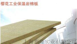 铁丝网岩棉毡  大口径管道保温岩棉毡