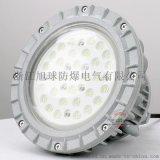 湖南LED防爆吸顶灯120w,吸顶式LED防爆灯