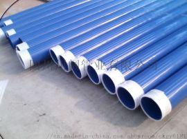 重庆涂塑钢管生产重庆涂塑管厂重庆涂塑钢管供应