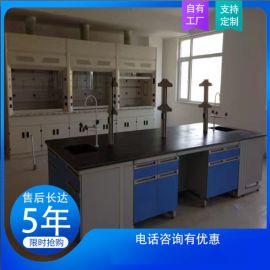 实验台通风柜生产厂家实验室台面钢木实验桌