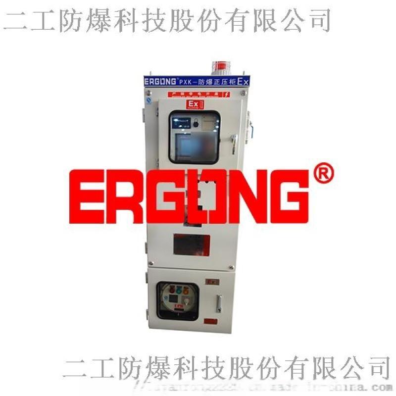 智能软启动变频抗腐蚀安全防爆正压控制柜