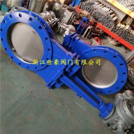 整体调节型电动刀型闸阀 电动排渣阀