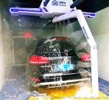 掃碼全自動洗車機報價參數配置詳情