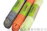 廠家  出口PP丙綸無紡布夾心塑料編織繩
