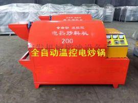 新型芝麻滚筒电炒锅,100斤电加热花生电炒锅