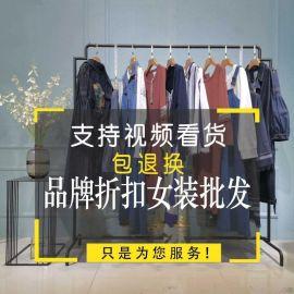 女装雪纺连衣裙唯众良品衣服款式女装尾货货源棉裤秋水伊人女装加盟