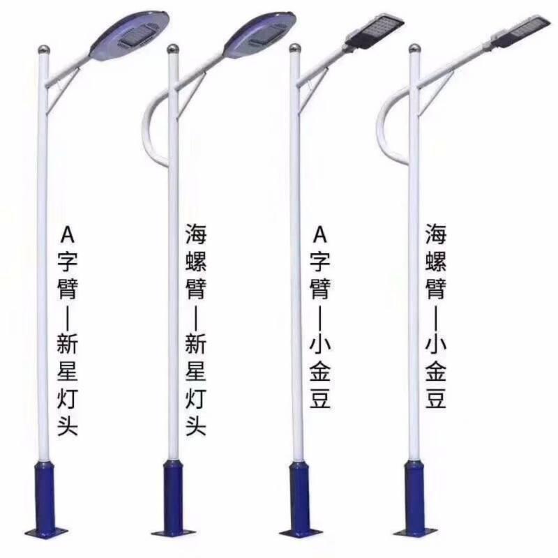 四川太阳能路灯,海螺臂太阳能路灯,太阳能路灯