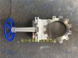 不鏽鋼薄型刀閘閥 美標刀型閘閥6寸 8寸 10寸
