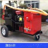 路面裂缝修补灌缝机大容量节能环保填缝机沥青灌缝机
