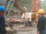 优质小型混凝土输送泵比普通的贵吗,多少钱一台