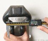18*64  链条专用连接环 刮板输送机配件