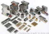 模具導向標準件,導板、鋼基導板、滑塊、L型導板、T型導板、V型導板