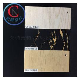 厂家直销 PVC发泡板 雪弗板 安迪板 PVC广告板材 聚氯乙烯板 店面装修板材批发 加工雕刻