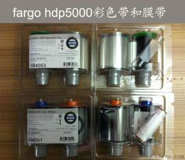 FARGO法哥HDP5000色带和转印膜