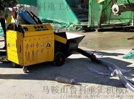 小型混凝土泵好用吗,这里有实用的小型混凝土泵