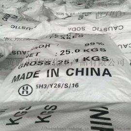 烧碱 工业级烧碱 国标含量