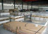 美国进口6Z63高硬度耐磨损铝板规格