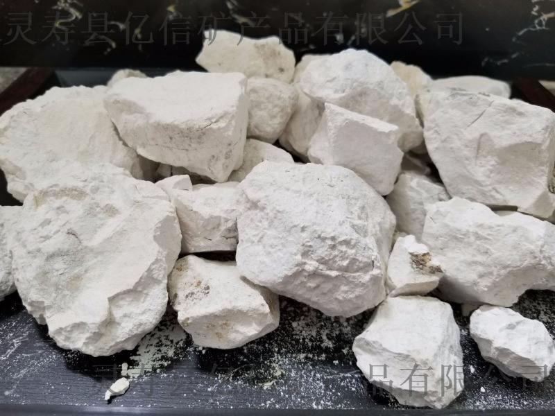 ()亿信矿产)生石灰 氧化钙 **氧化钙