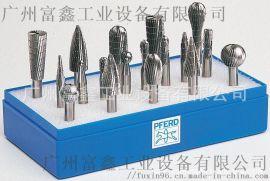 PFERD马圈碳化钨旋转锉刀ZYA0413/6Z3PLUS