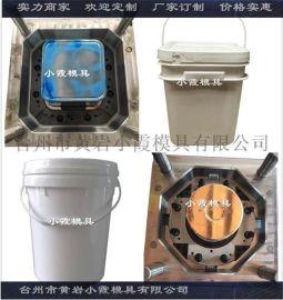 黄岩塑胶注塑模具厂家小霞精选15升塑料密封桶模具