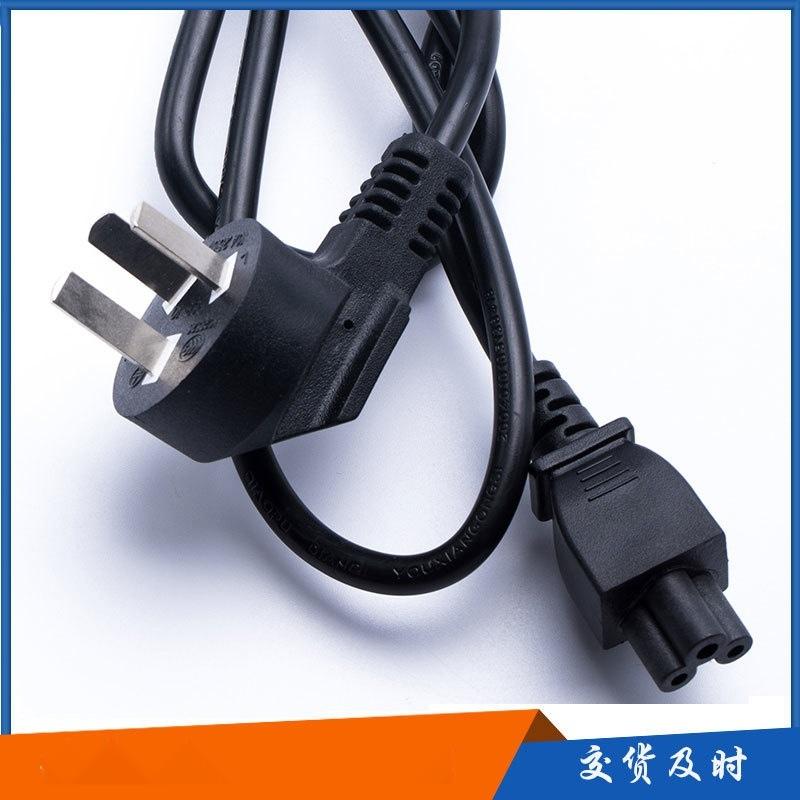 国标三芯插头线 适配器电源线 梅花尾部 米老鼠尾部