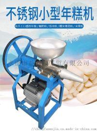 不锈钢糍粑机年糕机粑粑糯米果青团饵块机