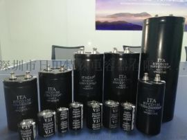 160v12000uf电容-中高压电解电容-ITA
