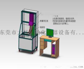 辐射板火焰蔓延测试仪ASTM E162