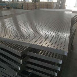 冲孔铝单板 防腐蚀氟碳漆背景墙装饰铝板2.5mm