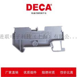 DECA  轨道式接线端子插拔式DPT1.5/4