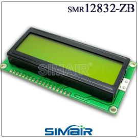 12832带字库液晶屏 点阵屏 显示屏 3.3v