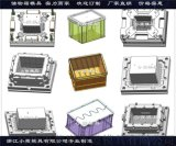 供应商 PP塑胶冷藏箱模具
