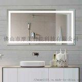 無框LED燈鏡壁掛懸掛浴室鏡洗手間廁所燈鏡衛浴鏡子