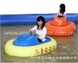 儿童碰碰船(b-04)
