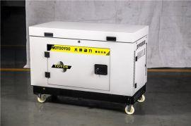 6kw静音汽油发电机组价格