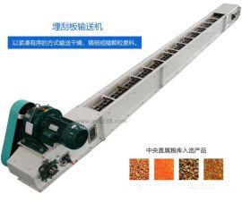 刮板机,中央直属粮库入选输送设备自清式刮板机