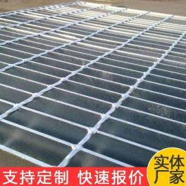 走道平臺格柵板 廠家供應石油排污蓋板格柵板
