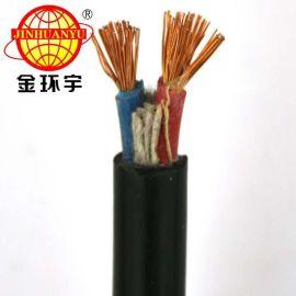 金环宇电缆 YC 3*35+1*16橡套软电缆价格 深圳市电线电缆厂家