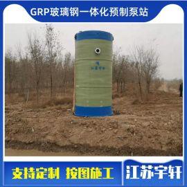 陕西渭南一体化污水泵站
