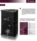 DIASE      PS15     专业舞台箱,    力素PS专业音箱,   力素舞台音箱,    演出音箱
