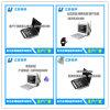 佳华JH-970多普勒超声生产商 彩超厂家